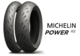 Michelin Power RS 190/55ZR17